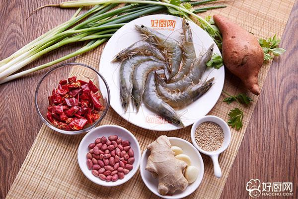香辣虾的做法步骤_1