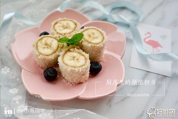 椰蓉香蕉吐司卷的做法步骤_9