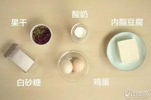 自制豆腐蛋糕的做法步骤_1
