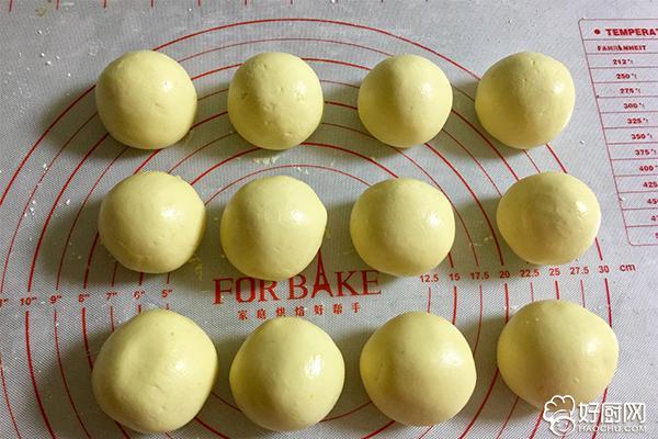 Q萌的栗子南瓜饼的做法步骤_12