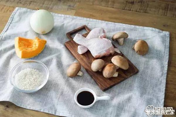 南瓜鸡肉饭的做法步骤_1