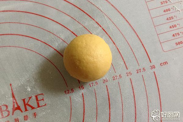 橘子馒头的做法步骤_12