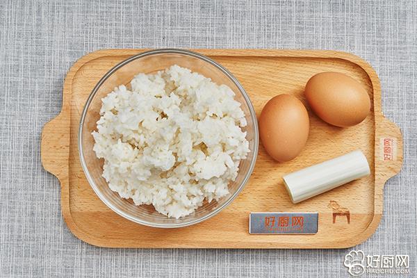 蛋炒饭的做法步骤_1