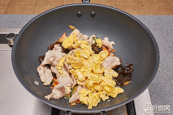 木须肉的做法步骤_12