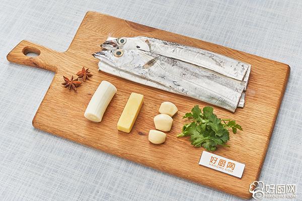 红烧带鱼的做法步骤_1