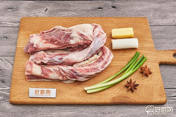 红烧牛肉的做法步骤_1