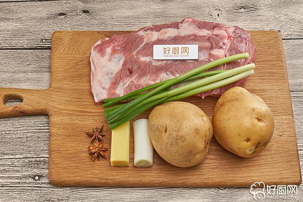 土豆红烧排骨的做法步骤_1