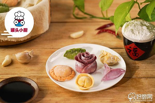 饺子的6种花式包法_7