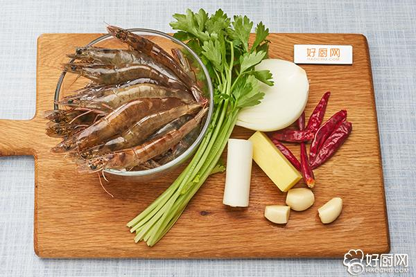 爆炒大虾的做法步骤_1