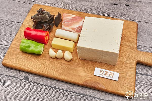 烧豆腐的做法步骤_1