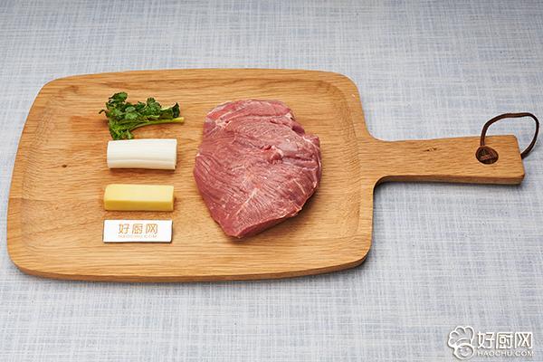 羊肉汤的做法步骤_1