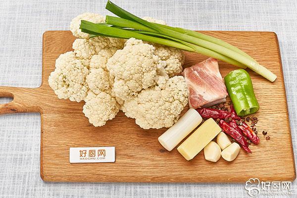 干锅菜花的做法步骤_1