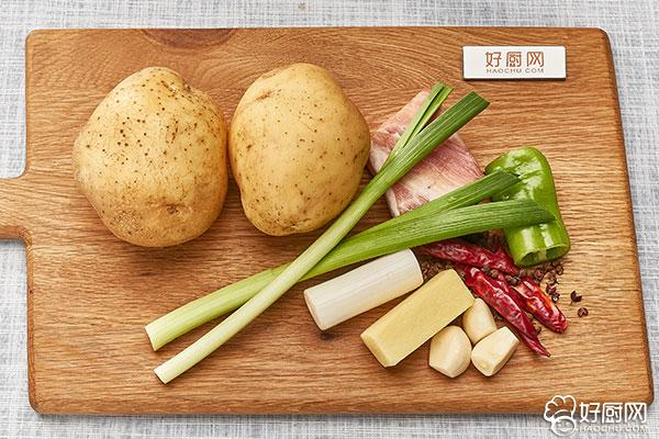 干锅土豆片的做法步骤_1