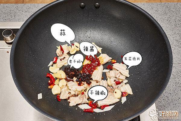 干锅菜花的做法步骤_6