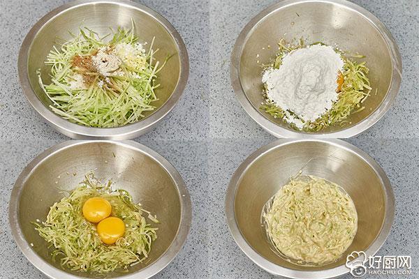 萝卜素丸子的做法步骤_3