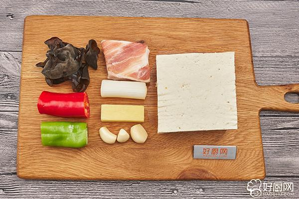 家常豆腐的做法步骤_1