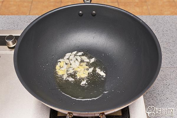胡辣汤的做法步骤_4