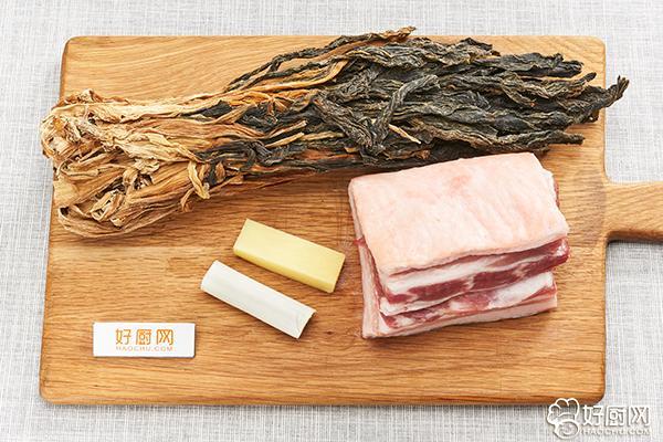 梅菜扣肉的做法步骤_1