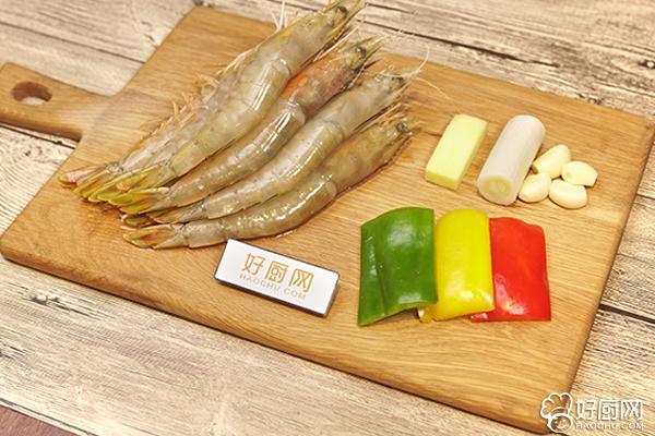 炸烹大虾的做法步骤_1