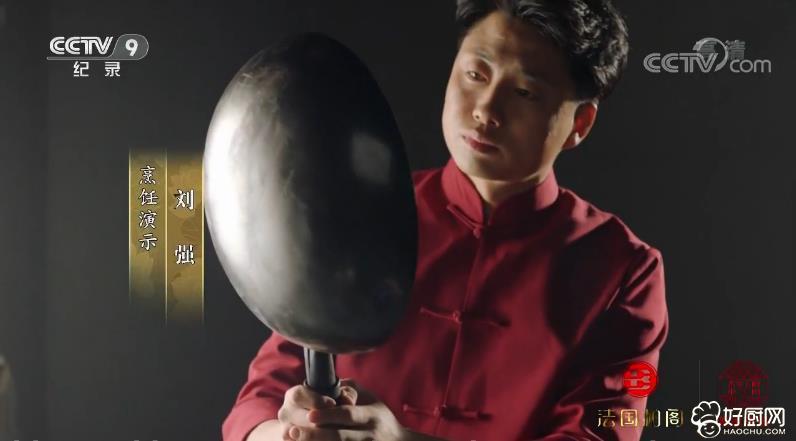 传统烹饪技艺和鲁菜经典荣登《舌尖上的中国》第三季_1