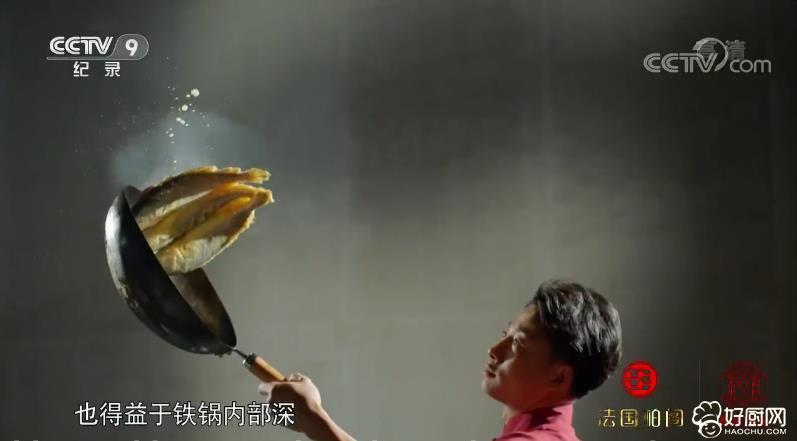 传统烹饪技艺和鲁菜经典荣登《舌尖上的中国》第三季_3