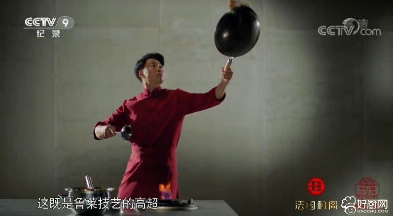 传统烹饪技艺和鲁菜经典荣登《舌尖上的中国》第三季_2