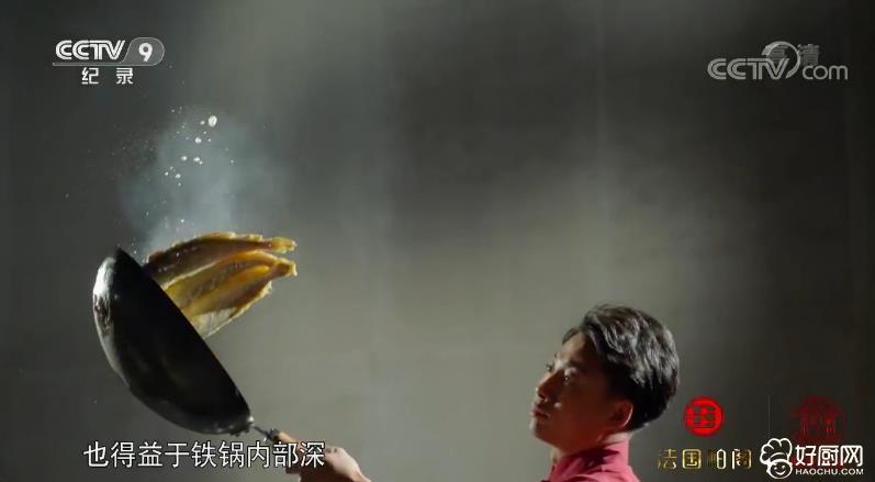 传统烹饪技艺和鲁菜经典荣登《舌尖上的中国》第三季_4