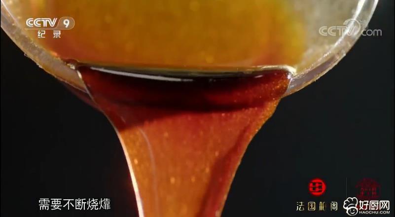 传统烹饪技艺和鲁菜经典荣登《舌尖上的中国》第三季_9