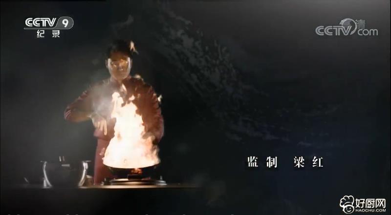 传统烹饪技艺和鲁菜经典荣登《舌尖上的中国》第三季_16