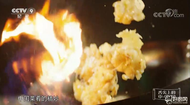 传统烹饪技艺和鲁菜经典荣登《舌尖上的中国》第三季_17