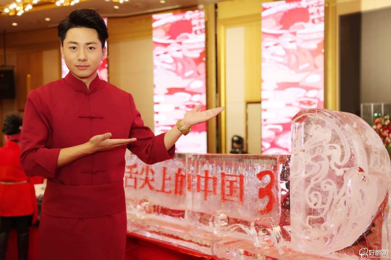 传统烹饪技艺和鲁菜经典荣登《舌尖上的中国》第三季_22