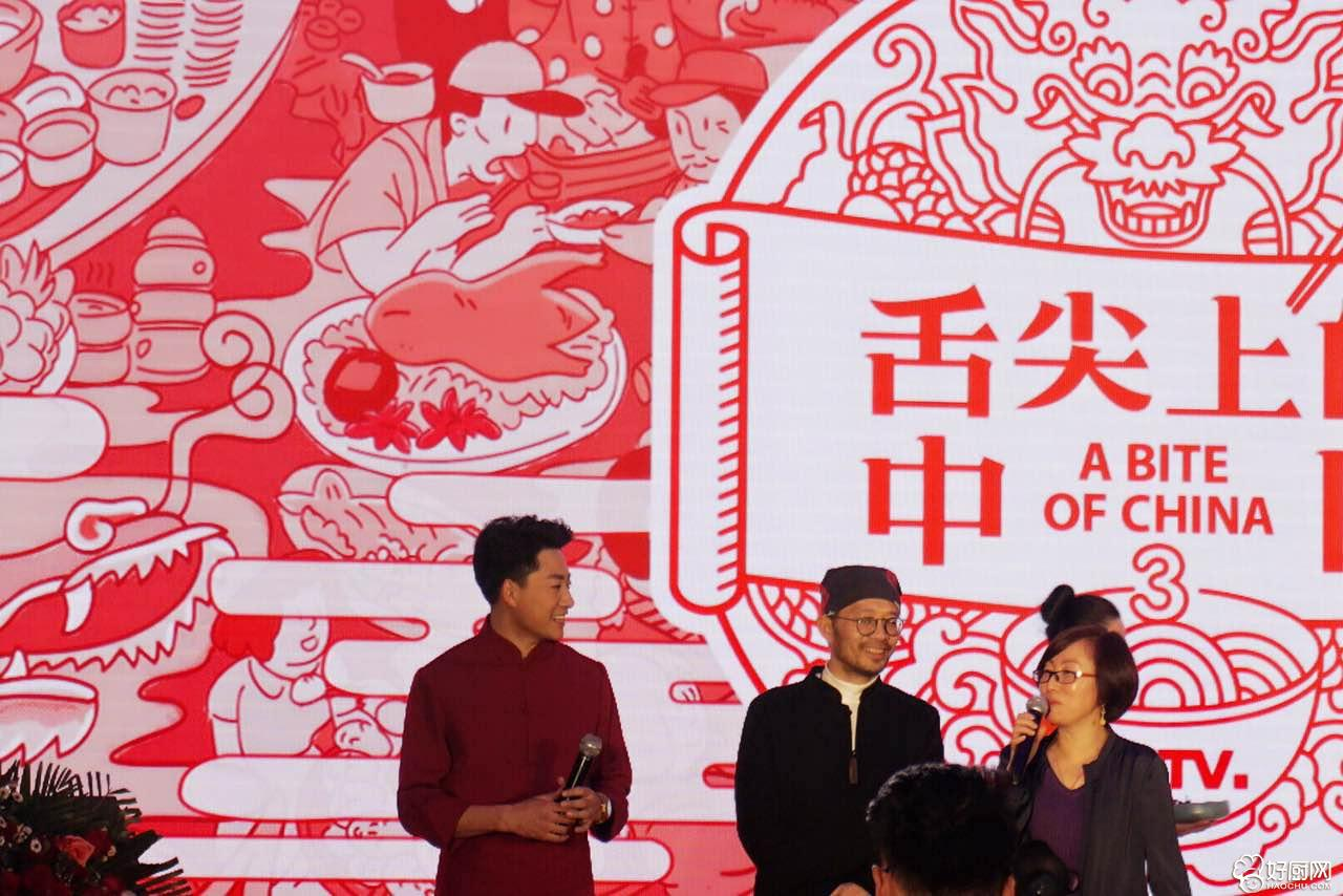 传统烹饪技艺和鲁菜经典荣登《舌尖上的中国》第三季_24