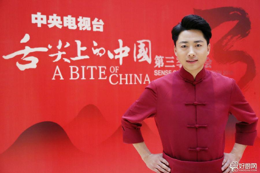 传统烹饪技艺和鲁菜经典荣登《舌尖上的中国》第三季_23