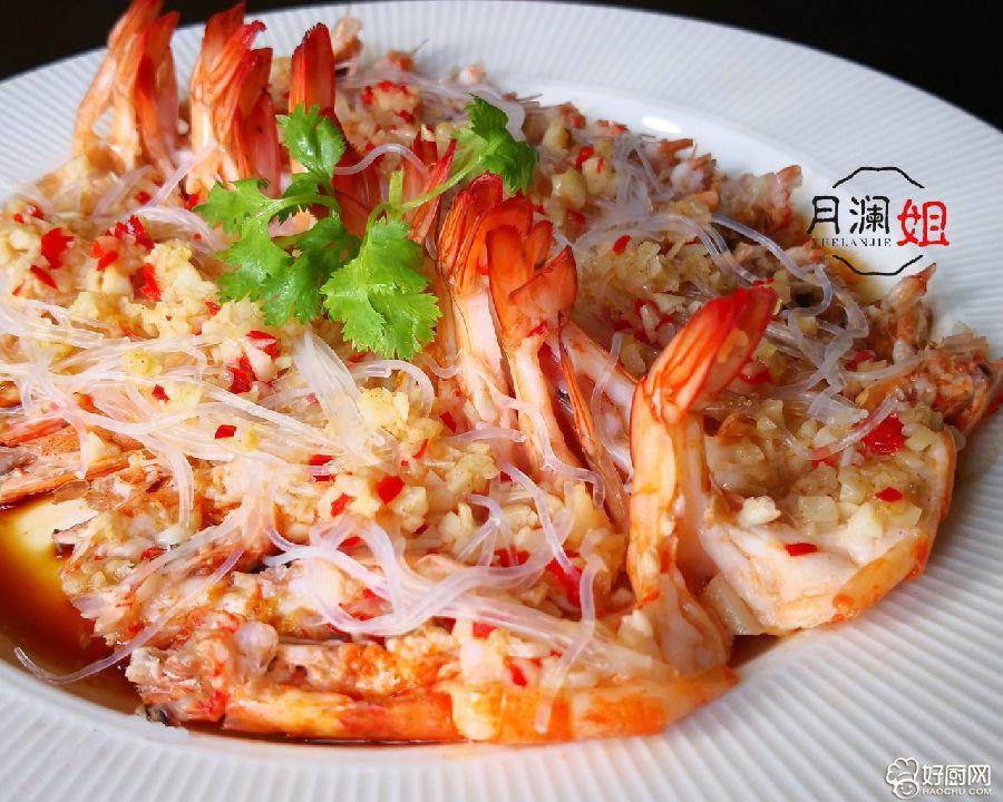 蒜蓉蒸虾的做法步骤_6