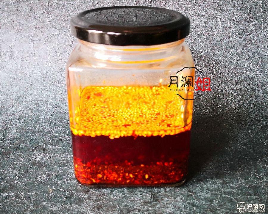 红油的做法步骤_4