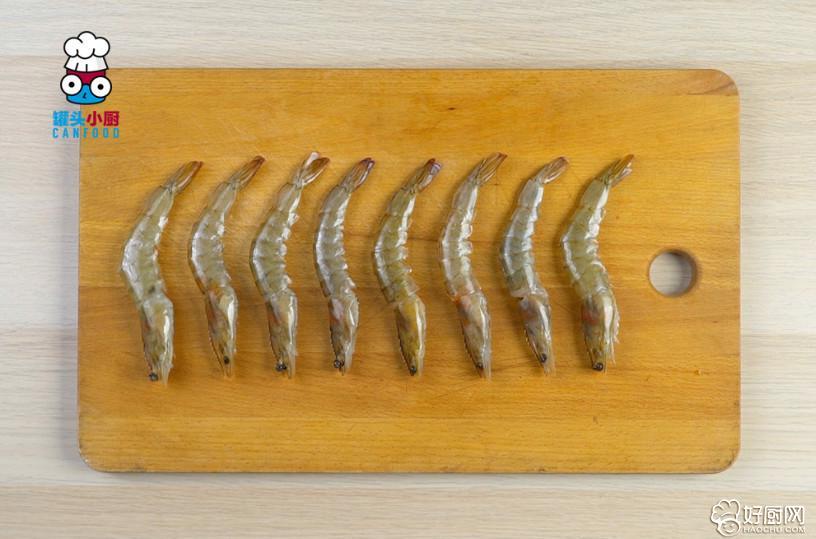微波炉芝士开背虾的做法步骤_1
