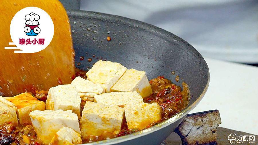 麻婆豆腐的做法步骤_4