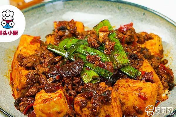 麻婆豆腐的做法步骤_6