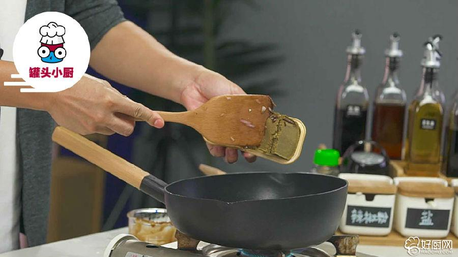 泰式咖喱牛肉的做法步骤_3