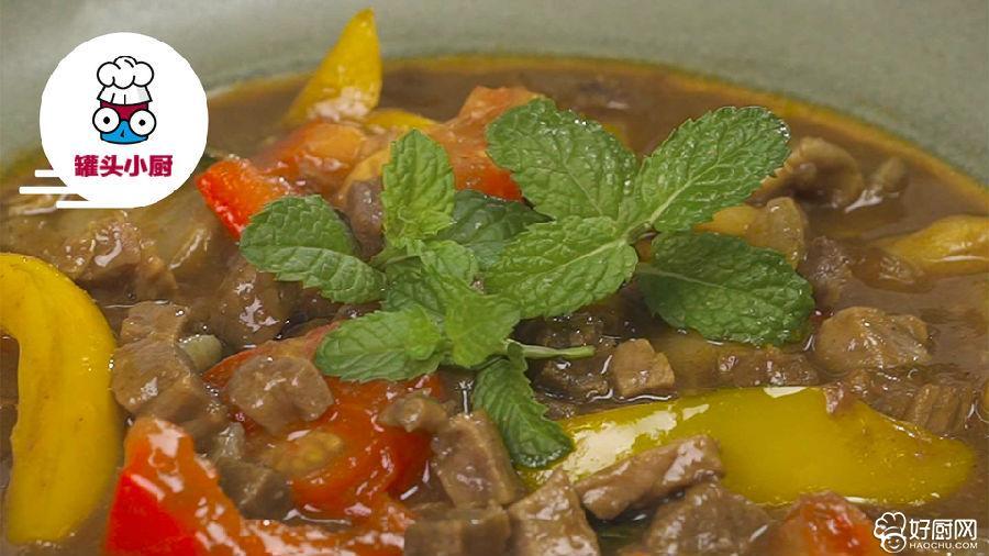泰式咖喱牛肉的做法步骤_5