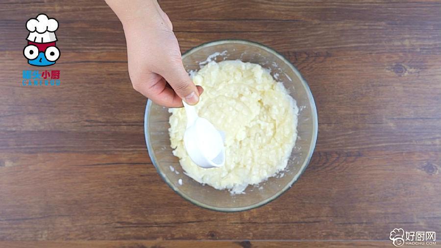 火山土豆泥的做法步骤_2