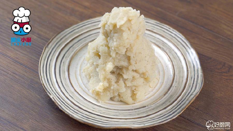 火山土豆泥的做法步骤_3