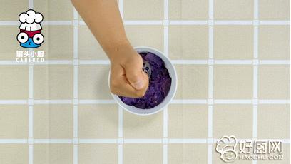 酸奶紫薯雪糕的做法步骤_3