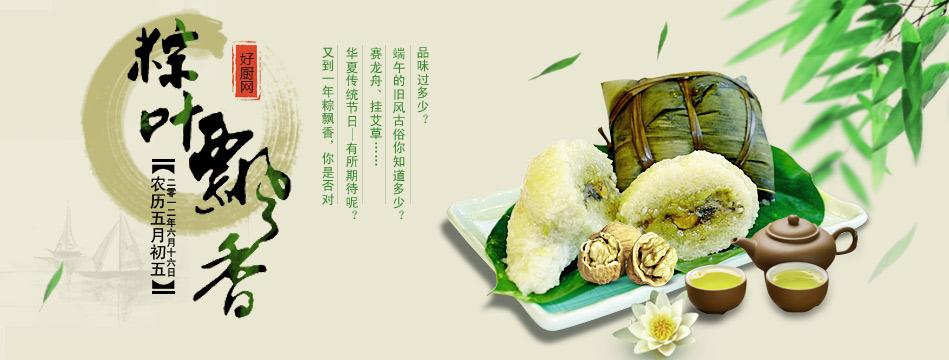 端午节赛龙舟,包粽子,点雄黄
